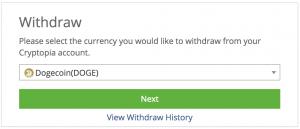 出金通貨選択画面